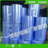 高品質環保全新料 PVC收縮膜 PVC熱收膜 地面保護膜