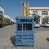 西安30噸塑料膜液壓打包機來電定制