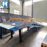 倉庫廠房裝卸平臺 鋁合金移動式登車橋 定做固定式液壓升降平臺