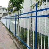 厂家供应 锌钢护栏 现货销售铁艺护栏 围墙厂区锌钢护栏栅栏