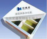 净化板安装及净化板安装装置_净化板安装规格供应信息 净化板安装施工方热荐净化板品牌