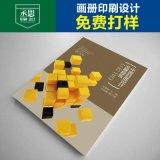 上海彩页印刷,样本 画册 宣传册印刷,产品手册印刷