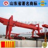 德鲁克山东著名商标MH门式起重机电动葫芦龙门吊