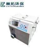 气体流量校准仪 便携式流量计 气体采样流量校准