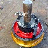供应起重机配件  直径600锻造车轮组 非标定制