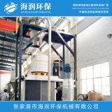 全自动输送系统自动计量设备,定制真空上料机粉体输送设备,粉体输送设备生产厂家