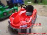 龙升游乐JSH漂移卡丁车儿童游乐设备