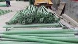 许昌厂家生产玻璃钢扬程管