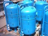 陝西化工廢水處理設備淨水清源造福子孫後代