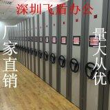手動密集櫃底圖密集架智慧檔案密集櫃
