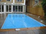 鹏睿仕游泳池设备 泳池自动盖 恒温泳池保温