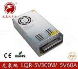 深圳5v60a开关电源 5v300w电源 5v变压器 led电源 显示屏电源