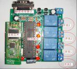 無線局域網路開關控制器(無線WI-FI控制開關板)
