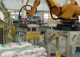 銅粉全自動碼垛機、自動包裝碼垛機器