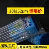 奶粉氣柱袋快遞打包防震氣泡柱充氣袋緩衝加厚包裝袋
