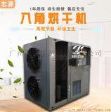 热泵小型八角热风循环烘箱干燥成果显而易见