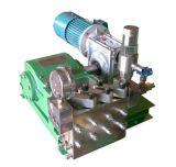 柱塞泵SRL型立式多级管道高压清洗泵