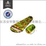 睡袋 SD-1A,警用装备,军用睡袋
