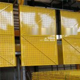 智慧鋁板密目網 圓孔網焊接方管