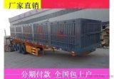 輕型廂式運輸半掛車13米19米貨物運輸車寧夏石嘴山