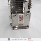 ZW32-12F智慧柱上真空斷路器