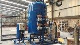 鍋爐高溫冷凝水除鐵過濾器,凝結水除鐵