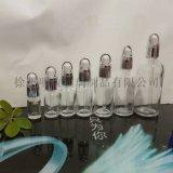 透明玻璃精油瓶化妝品分裝瓶滴管瓶空瓶小樣瓶