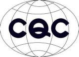 CCEP认证中环协价格流程