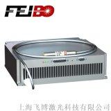 2微米連續光纖鐳射器醫療手術塑料焊接130w