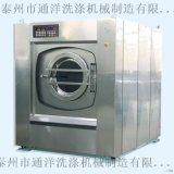 綠色環保型全自動工業洗衣機