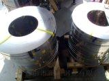 批发供应301硬料不锈钢带