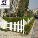 PVC草坪護欄、花園圍欄、花園草坪護欄