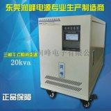 东莞润峰电源三相变压器20KVA 三相干式隔离变压器20KW/380V变220V/200V进口