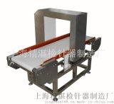 金属检测机市场价格 洗涤行业专用金属探测机 洗护用品金属检测机