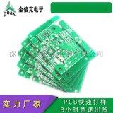 深圳線路板廠家PCB電路板定制 免費加急PCB打樣