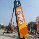 戶外發光廣告牌三面發光精神堡壘10米高發光立柱 指示牌導向牌