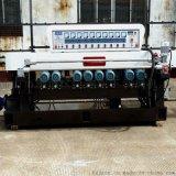 JGXM261S小片玻璃专用磨边机巨钢深工厂家直销
