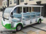 11座电动观光车(KRGD11)