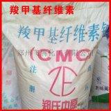 粉狀羧甲基纖維素 CMC 膩子粉 保溫砂漿建築膠粉