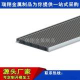 铝型材梳子型散热器大截面铝合金散热片工业散热器定制