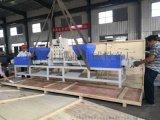 腳墩機 託盤腳墩成型機 自動木墩機 棧板墊腳機