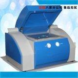 特價 Rohs無滷檢測儀 重金屬檢測儀 測試儀
