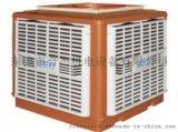 东莞工业环保空调厂家 合杰机电设备