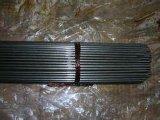 抚顺模具钢P20预硬化塑料模具钢