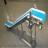 proe皮带输送机模型带防尘罩 大倾角沙石上料用皮带机