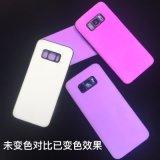 厂家直销光感紫外线三星S8感光变色手机壳S8splus手机软壳保护套