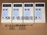 表面温度计热电偶(SW-2)