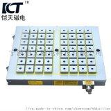 加工中心 高密度方形磁极电永磁吸盘