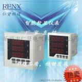 浙江仪器仪表 长期供应电流表电压表多功能电力仪表