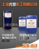 供应贴木皮胶用水性环氮防水交联剂